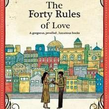 کتاب صوتی ملت عشق:SHaHbaZ