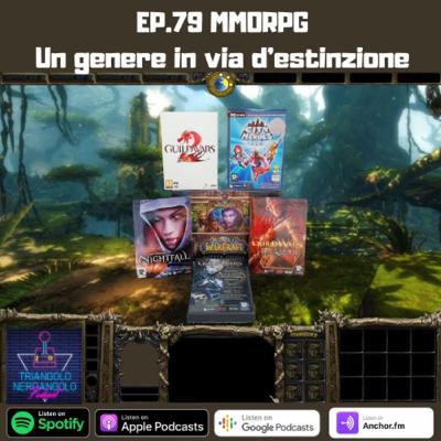 MMORPG: l'estinzione di un genere Ep 79