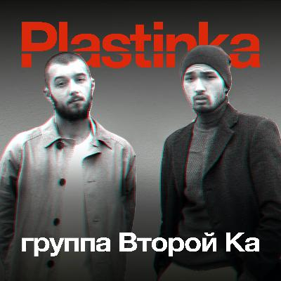 Второй Ка из Бишкека о музыке, о революциях в Кыргызстане, Путине, MORGENSHTERN и LSP.