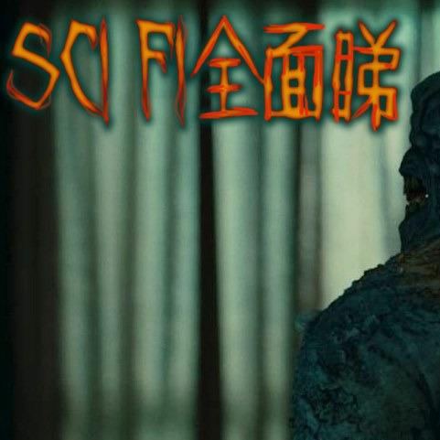 Scifi20201220A《簡介: 香港愛情故事、愛美麗狂想曲、迪士尼股東大會、曼達洛人大結局、天凶之城3(Skyline3)、天巡者、預支未來、末日逼近(The Stand)、櫻花革命 手機版》