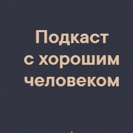2019_11_07_23_28_18
