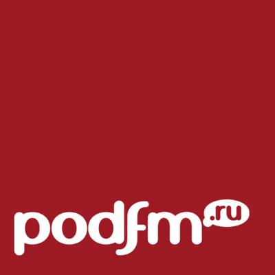 PodFM.ru