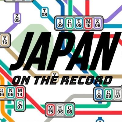Vaccine Hesitancy in Japan on the Record with Dr. Andrew Gordon (Harvard) and Dr. Michael Reich (Harvard)