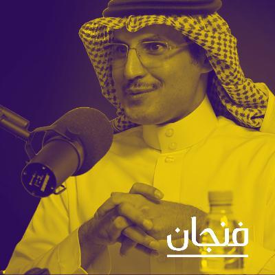 190: غياب الأدب العربي المعاصر