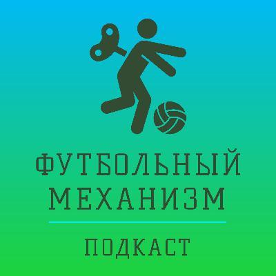 Работа в футбольном клубе динамо москва свинги клубы москвы