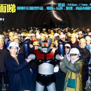 Scifi20201122A《前田建設夢幻營業部 只有日本人能拍的題材》