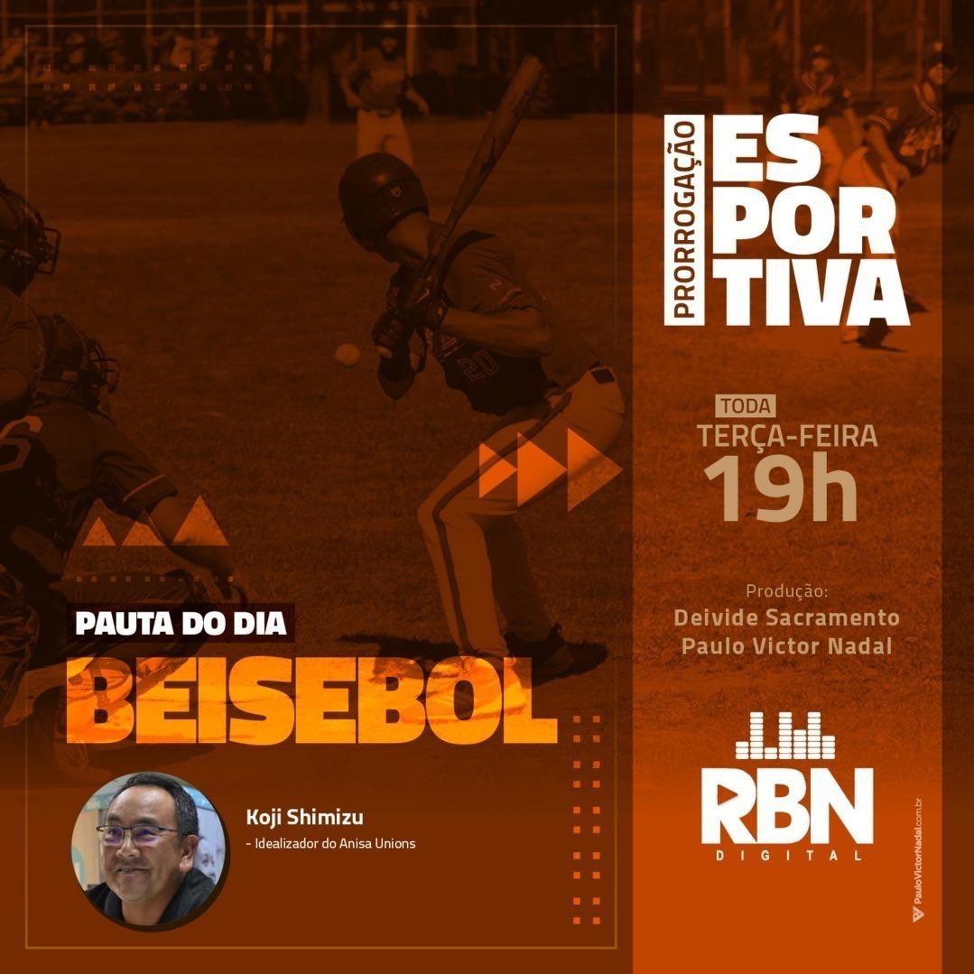 Prorrogação Esportiva #35 Beisebol