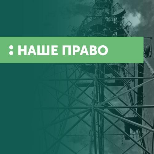 Наше право. Сервісний центр МВС України - на колесах