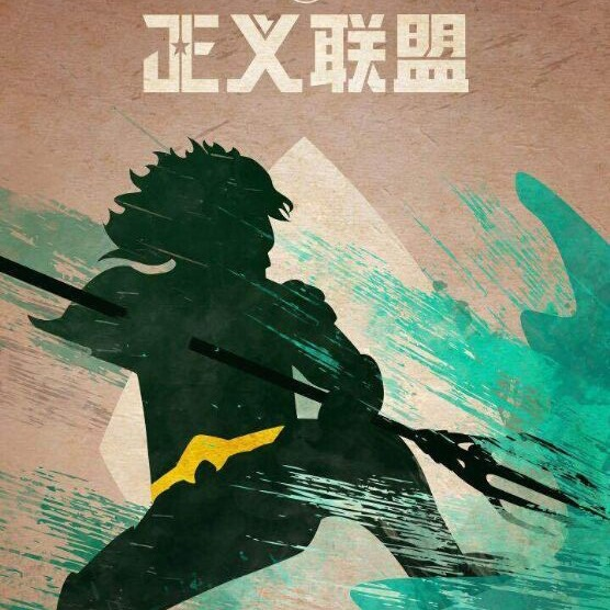 E3 - Overlooked Aspect of Aquaman Success in China @ the China Box-Office