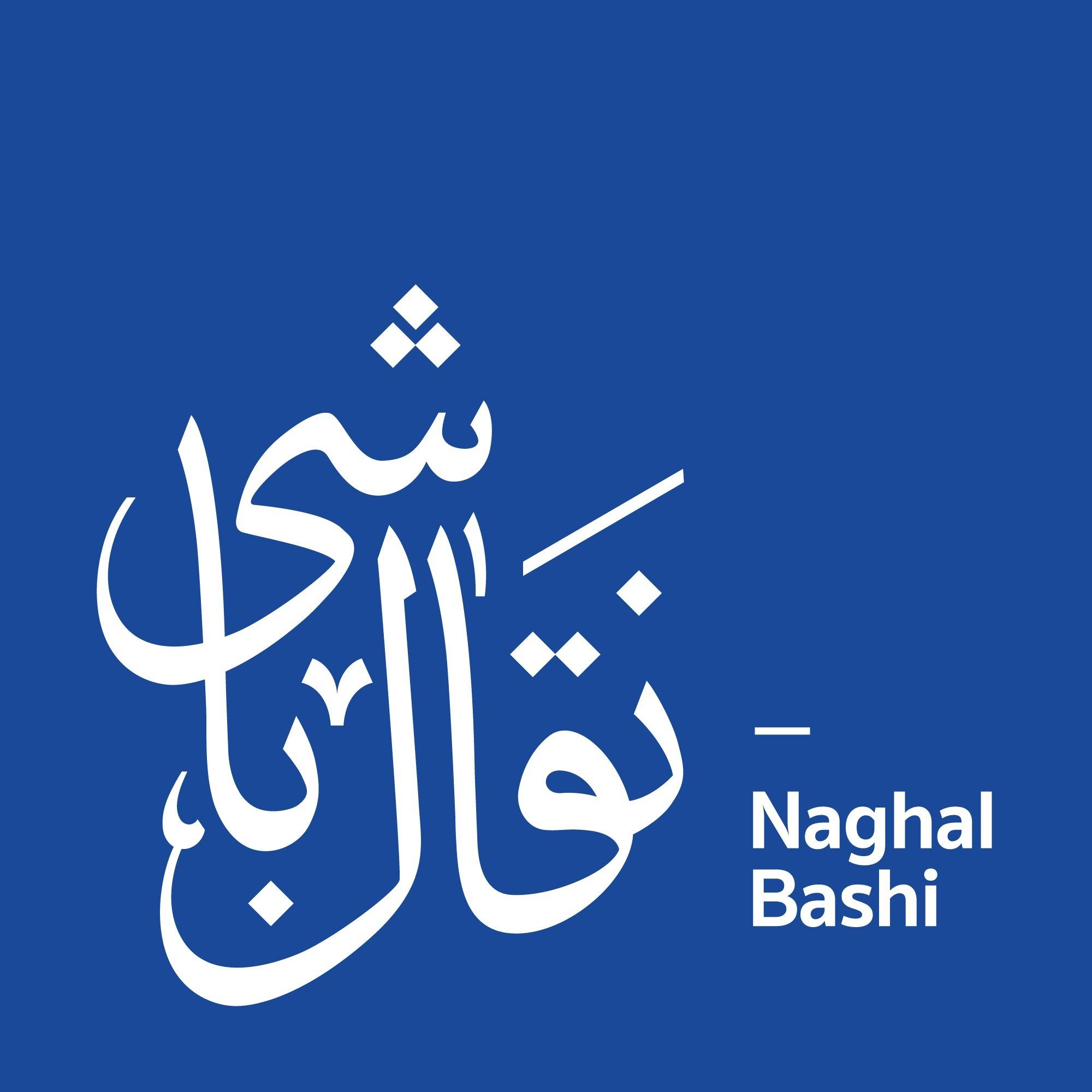 نقال باشی - Naghal Bashi