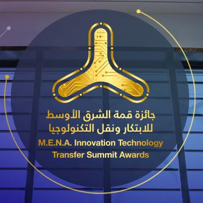 487- The First MENA Innovation Technology Transfer Summit with Hussain Al Mahmoudi (20.09.20)