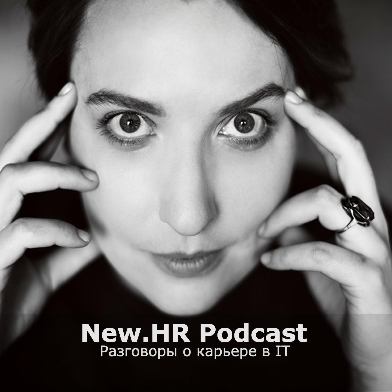 Зачем бизнесу нужен HRD?
