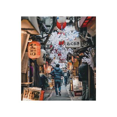 Città giapponesi: attrazioni e curiosità
