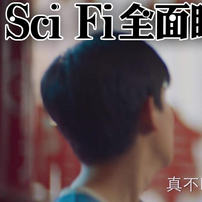 Scifi20201101F《歡喜哥新科幻片 異獸覺醒》《TVB節目巡禮2021 好多科奇幻片 使徒行者3 超能使者 金宵大廈2 陀槍師姐2021 失憶24小時 七公主》