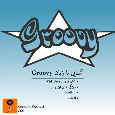 Introduction to Groovy Language