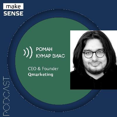 О маркетинге и B2B-компаниях в период коронавируса с Романом Кумар Виасом