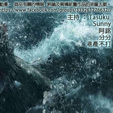 Scifi20201018C《蟲流感(Viral)2016年電影新上》《驚夢49天 台灣驚悚電影》