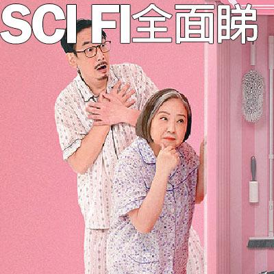 Scifi20210502C《電玩改編作品成與敗 真三國無雙》