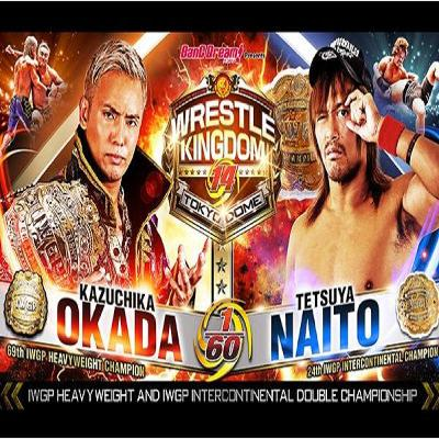 Wrestling Geeks Alliance: Wrestle Kingdom