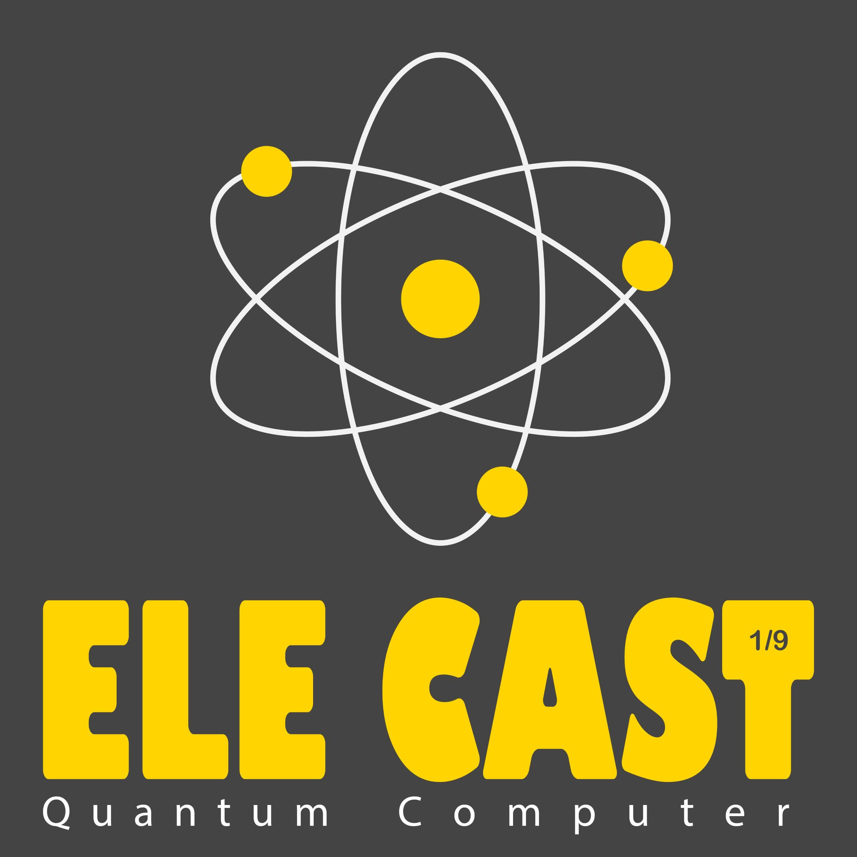 Quantum Computers | کامپیوتر های کوانتومی
