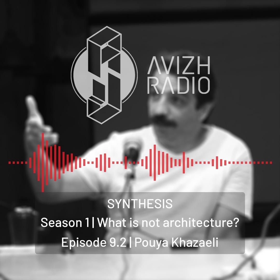 AvizhRadio | SYNTHESIS | Episode 9.2: Pouya Khazaeli