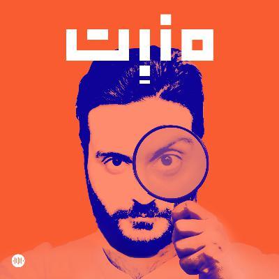 حلقة خاصة: حاتم علي