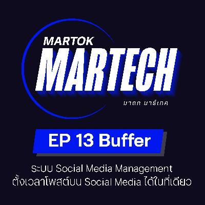 MTMT013: ระบบ Social Media Management ช่วยตั้งเวลาโพสต์บน Social Media ได้ในที่เดียว