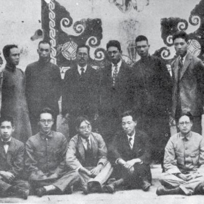 The Hidden History of Korean Anarchism