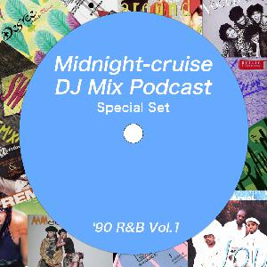 Midnight-cruise Special Set - '90 R&B Vol.1