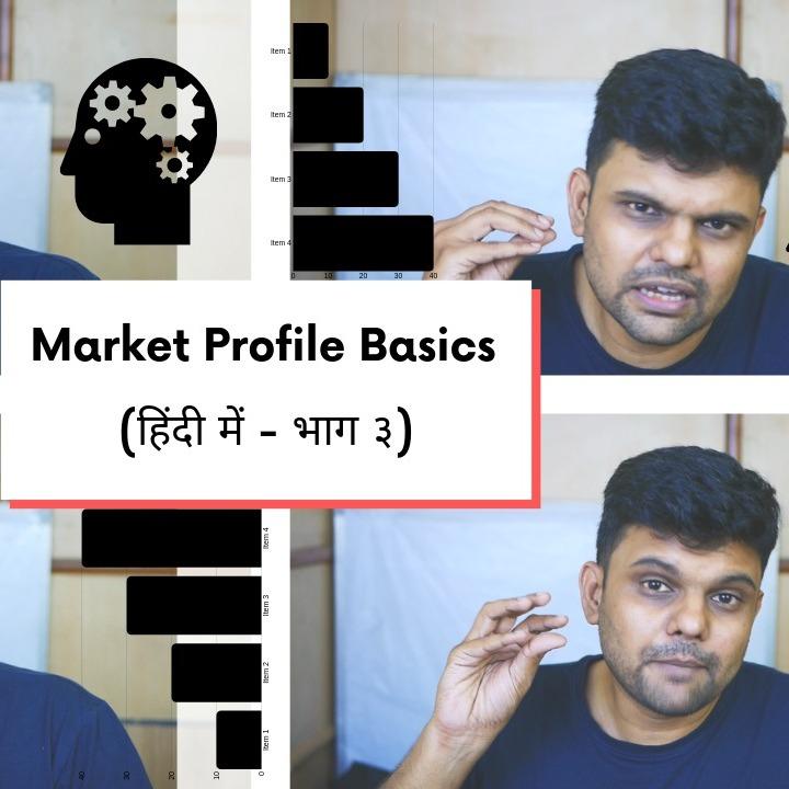 (Audio) Market Profile Basics Part 3 (Hindi)