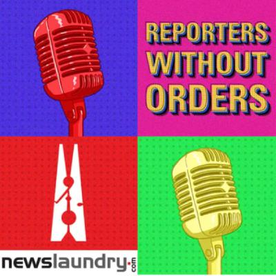 Reporters Without Orders Ep 171: Ramdev and his ayurveda claims