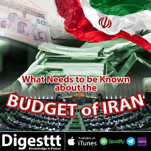 آنچه یک شهروند باید درباره بودجه کشور بداند