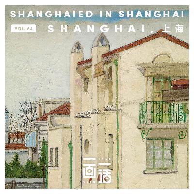 64. Shanghai,上海