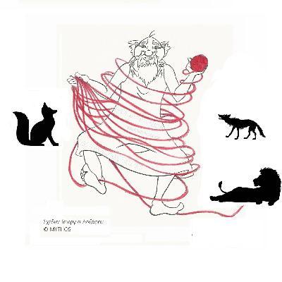 «Το Λιοντάρι, ο Λύκος και η Αλεπού» Μύθοι του Αισώπου (3+)