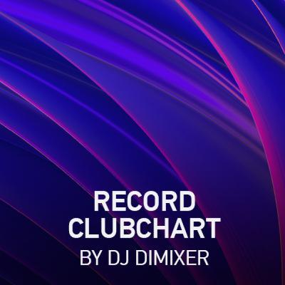 Record Club Chart #105 (16-10-2021)
