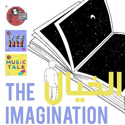 NSA Podcast: The imagination (Episode 1)