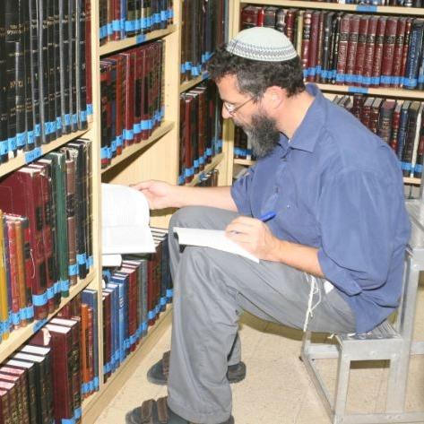 פרק 4: האגדה על שמע ישראל