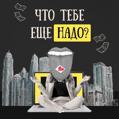 Что надо для принятия своих ошибок: Роман Тарасенко