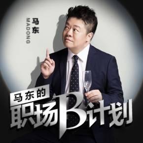"""049【 团队合作】工作中憋大招,小心把自己""""憋死""""——完美倾向"""