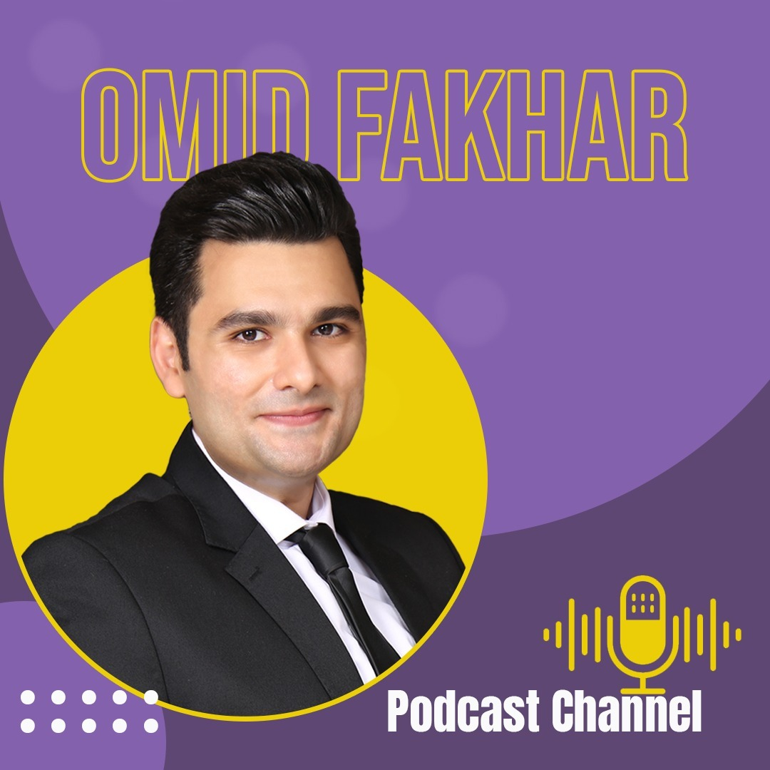 Omid Fakhar   امید فخار