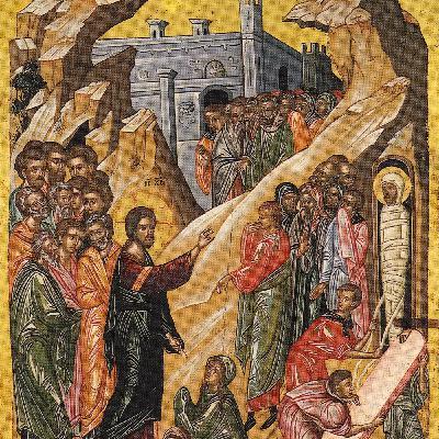 Gospel Reflection 5th Sunday of Lent