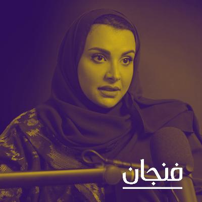 214: نظرة على التوعية الجنسية في السعودية