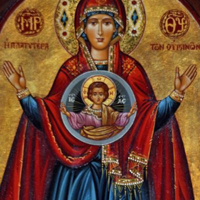 Rosary November 19