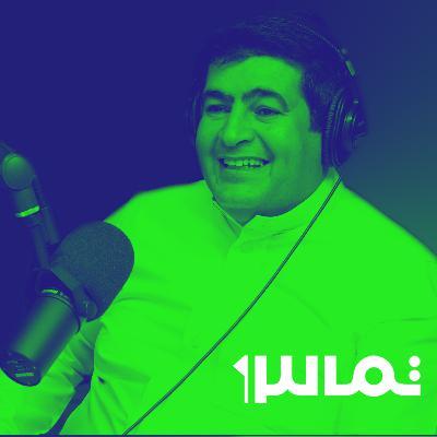 21: تسويق الأندية الرياضية مع خالد الربيعان