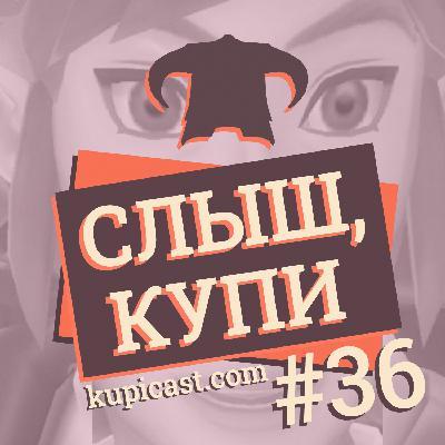 #36: Nintendo Direct, фильм по Mortal Kombat, аниме по Доте и другие новости, которые мы заслужили