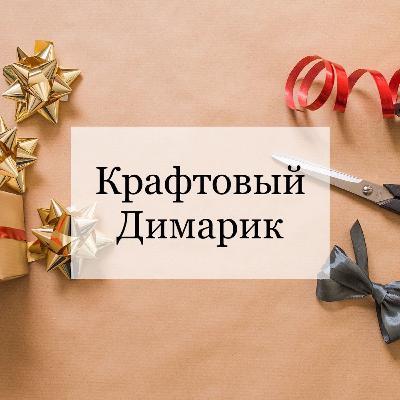 Выпуск №4 - солнце, прогулки и Яндекс.Такси