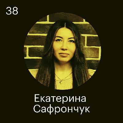 Екатерина Сафрончук, WayRay: Сложнее всего набирать руководителей C-level в Европе