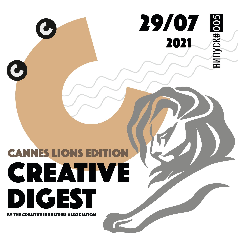 Cannes Lions Edition. Publicis Groupe Ukraine про Motherland Pride та Cannes Predictions