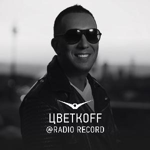 DJ Цветкоff @ Record Club #554 (23-02-2020)