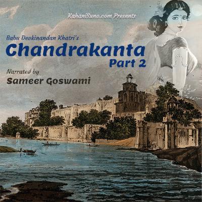 चंद्रकांता दूसरा भाग इक्कीसवाँ बयान, Chandrakanta Part 2 Bayaan 21